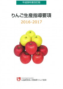 20160318155549-0001